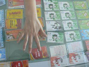 Airtimecards300